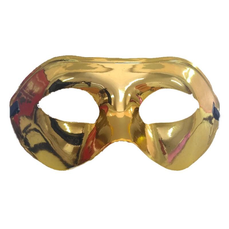 Máscara Simples • Dourada • Carnaval